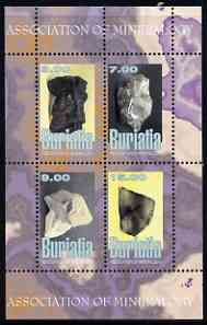 Buriatia Republic 1999 Minerals #1 perf sheetlet containing set of 4 values unmounted mint