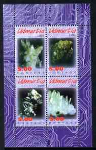 Udmurtia Republic 1999 Minerals #3 perf sheetlet containing set of 4 values unmounted mint