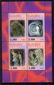 Buriatia Republic 1999 Minerals #2 perf sheetlet containing set of 4 values unmounted mint