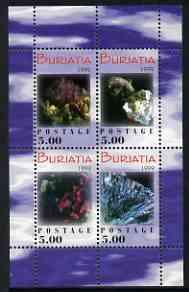 Buriatia Republic 1999 Minerals #5 perf sheetlet containing set of 4 values unmounted mint