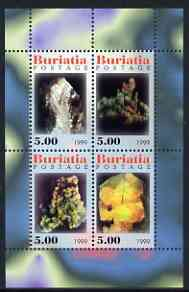Buriatia Republic 1999 Minerals #6 perf sheetlet containing set of 4 values unmounted mint