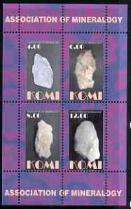 Komi Republic 1999 Association of Mineralogy #2 perf sheetlet containing set of 4 values unmounted mint