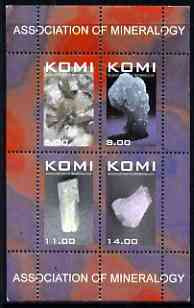 Komi Republic 1999 Association of Mineralogy #3 perf sheetlet containing set of 4 values unmounted mint