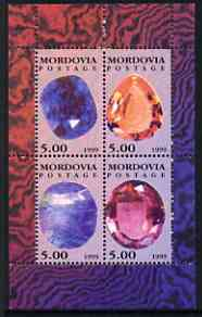 Mordovia Republic 1999 Minerals #2 perf sheetlet containing set of 4 values unmounted mint