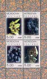 Mordovia Republic 1999 Minerals #3 perf sheetlet containing set of 4 values unmounted mint