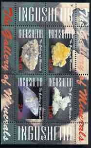 Ingushetia Republic 1999 The Gallery of Minerals perf sheetlet containing set of 4 values unmounted mint
