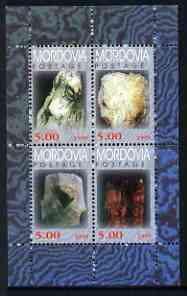 Mordovia Republic 1999 Minerals #4 perf sheetlet containing set of 4 values unmounted mint
