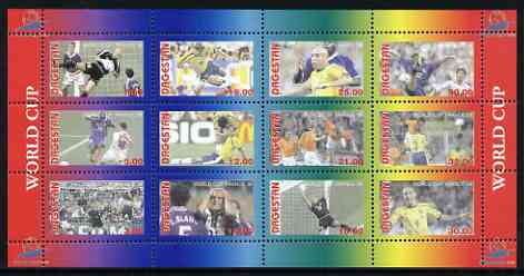 Dagestan Republic 1998 Football World Cup perf sheetlet containing complete set of 12 values unmounted mint