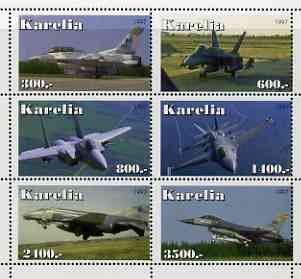 Karelia Republic 1997 Modern Jets perf sheetlet containing complete set of 6 values unmounted mint