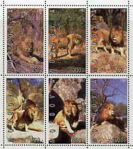 Mordovia Republic 1997 The Lion perf sheetlet containing complete set of 6 values unmounted mint
