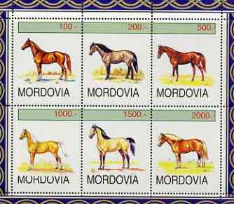 Mordovia Republic 1998 (?) Horses perf sheetlet containing complete set of 6 values unmounted mint