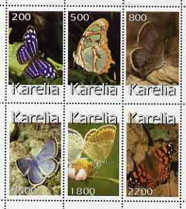 Karelia Republic 1997 (?) Butterflies perf sheetlet containing complete set of 6 values unmounted mint