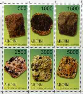 Abkhazia 1998 Minerals perf sheetlet containing complete set of 6 values unmounted mint