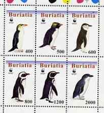 Buriatia Republic 1999 (?) WWF - Penguins #2 perf sheetlet containing complete set of 6 unmounted mint