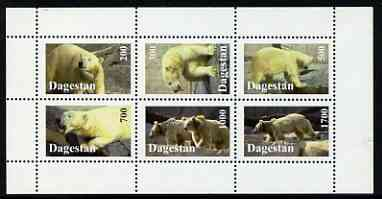 Dagestan Republic 1997 Polar Bears perf sheetlet containing complete set of 6 unmounted mint