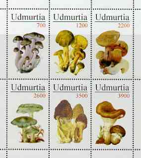 Udmurtia Republic 1998 Fungi #1 perf sheetlet containing complete set of 6 values unmounted mint