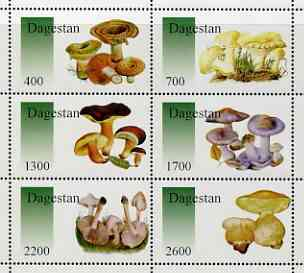 Dagestan Republic 1998 Fungi #3 perf sheetlet containing complete set of 6 values unmounted mint
