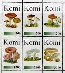 Komi Republic 1998 Fungi #3 perf sheetlet containing complete set of 6 values unmounted mint