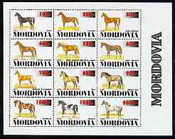 Mordovia Republic 1997 Horses perf sheetlet containing complete set of 12 values unmounted mint