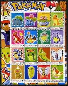 Timor (East) 2001 Pokemon #01 (characters nos 1-16) perf sheetlet containing 16 values unmounted mint