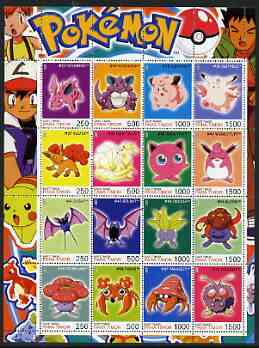 Timor (East) 2001 Pokemon #03 (characters nos 33-48) perf sheetlet containing 16 values unmounted mint