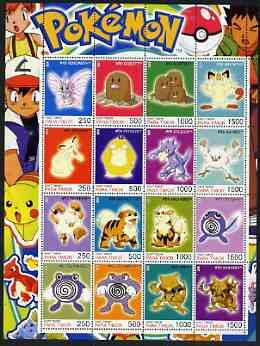 Timor (East) 2001 Pokemon #04 (characters nos 49-64) perf sheetlet containing 16 values unmounted mint