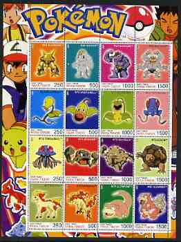Timor (East) 2001 Pokemon #05 (characters nos 65-80) perf sheetlet containing 16 values unmounted mint
