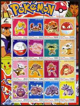 Timor (East) 2001 Pokemon #07 (characters nos 97-112) perf sheetlet containing 16 values unmounted mint
