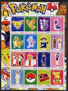 Timor (East) 2001 Pokemon #10 (characters nos 145-150 + 10 others) perf sheetlet containing 16 values unmounted mint