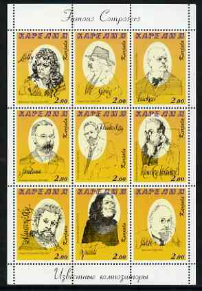 Karjala Republic 1999 (?) Famous Composers perf sheetlet containing 9 values unmounted mint