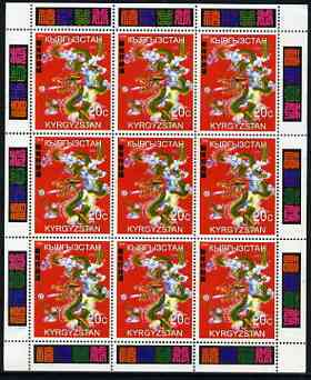 Kyrgyzstan 2000 Chinese New Year - Year of the Dragon perf sheetlet containing 9 values unmounted mint