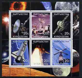 Kyrgyzstan 2000 Space Exploration perf sheetlet containing 6 values unmounted mint