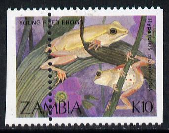Zambia 1989 Young Reed Frogs 10k with spectacular 11 mm shift of vert perforations, unmounted mint SG 570var