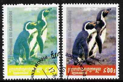 Cambodia 2001 Penguins fine cto used with red omitted, plus normal