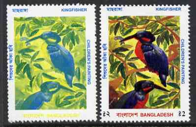 Bangladesh 1996 Kingfisher (Children