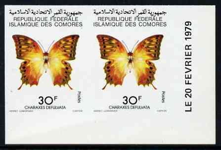 Comoro Islands 1978 Butterfly 30f (Charaxes defulvata) imperf proof pair in issued colours unmounted mint, as SG 336