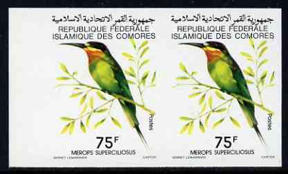 Comoro Islands 1978 Blue-Cheeked Bee Eater 75f (Merops Superciliosus) imperf proof pair in issued colours unmounted mint, as SG 337