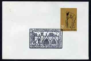 Postmark - Great Britain 1973 cover bearing illustrated cancellation for Centenary of St Jude's Parish Church
