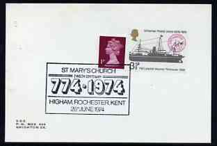 Postmark - Great Britain 1974 card bearing special cancellation for 12th Century St Mary's Church, Higham
