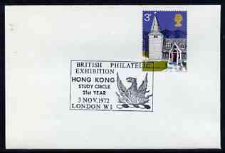 Postmark - Great Britain 1972 cover bearing illustrated cancellation for British Philatelic Exhibition, Hong Kong Study Circle 21st Year (showing a Phoenix)