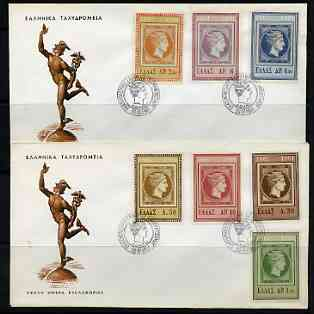 Greece 1961 Stamp Centenary perf set of 7 on 2 illustrated covers with first day cancels