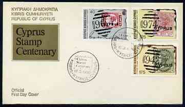 Cyprus 1980 Stamp Centenary perf set of 3 on illustrated cover with first day cancels