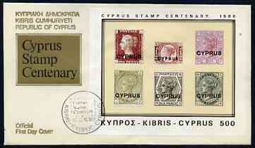 Cyprus 1980 Stamp Centenary imperf m/sheet on illustrated cover with first day cancels