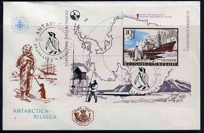 Belgium 1966 Antarctic Expeditions m/sheet on illustrated cover with first day (Penguin) cancel