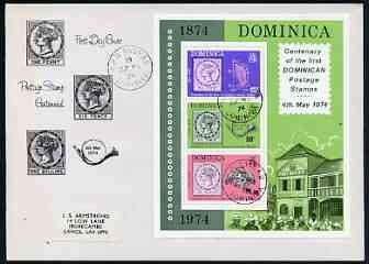 Dominica 1974 Stamp Centenary perf m/sheet on illustrated cover with first day cancels