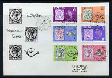Dominica 1974 Stamp Centenary perf set of 6 on illustrated cover with first day cancels