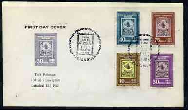 Turkey 1963 Stamp Centenary perf set of 4 on illustrated cover with first day cancel