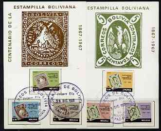Bolivia 1968 Stamp Centenary perf set of 6 on 2 illustrated cards with first day cancels