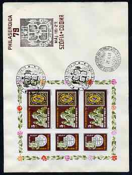 Hungary 1979 Philaserdica Stamp Exhibition perf sheetlet containing 3 stamps plus 3 labels on illustrated cover with special Exhibition first day cancel