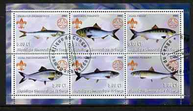 Congo 2002 Fish #2 perf sheetlet containing set of 6 values, each with Scouts & Guides Logos cto used